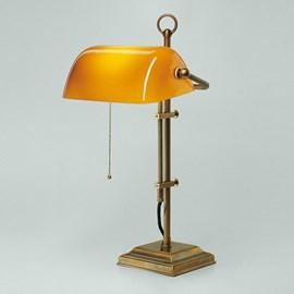 Banker Lampe Classic Square | Höhenverstellbar