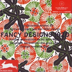 Buch Fancy Designs 1920