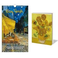 Geschek-Set Van Gogh